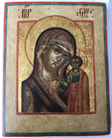 Казанская икона Божией Матери photo 3
