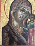 Казанская икона Божией Матери photo 4