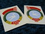 Декали на мотоцикл М105 Минск (качественная копия) переводки, фото №2
