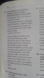 Настенное  старинное панно из бисквита Ф.Толстого, фото №8