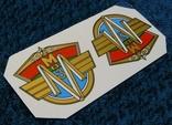 Декали на мотоцикл М1М, М-103, М-104 Минск (качественная копия) переводка голубой фон, фото №2