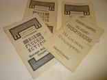 1910 Книги по истории Суворов Война Служба Государева