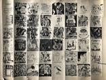 """Графика, """"Свободная группа графиков и живописцев"""", Москва-Райская 1975г."""