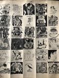 """Графика, """"Свободная группа графиков и живописцев"""", Москва-Райская 1975г. photo 4"""