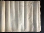 """Графика, """"Свободная группа графиков и живописцев"""", Москва-Райская 1975г. photo 6"""
