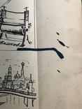 """Графика, """"Свободная группа графиков и живописцев"""", Москва-Райская 1975г. photo 11"""