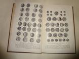 1957 Киев Археология 1000 тираж
