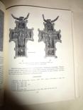 Київ Стародавній Археология