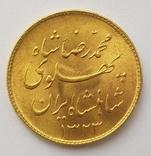 Пехлеви 1941-45. Иран. UNC. photo 2
