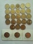 2 євро. різні.