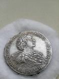 Полтина 1723 г. (Тигровик) photo 3