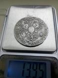 Полтина 1723 г. (Тигровик) photo 7