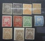 1921 г серия стандартный в-ск разная бумага