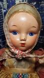 Кукла -грелка опилочная. Ф-ка художественная игрушка .Москва 50 х годов