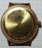Часы Луч 23 камня СССР Au20