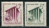 1939 Рейх полная серия архитектура