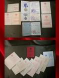 16 документов. Удостоверения к медалям. Орденская книжка.