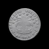 4 Соль 1856, Боливия