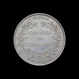 2 Кроны 1888 25 лет правления, Дания