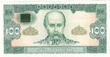 Украина 100 грн 1992 г