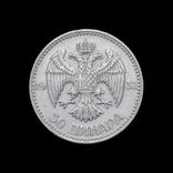50 Динар 1932, Югославия