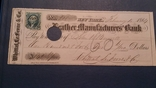 США чек 1864 год на 142$ + марка