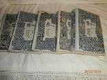 Собрание сочинений Т. Г. Шевченка в 5 томах