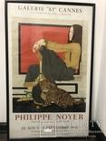 Литография Филипп Нойер 1976г. Анонс выставки художника.