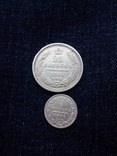 5 копеек 1848 года и 25 копеек 1855 года