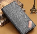 Мужской длинный бумажник «PIDENGBAO»