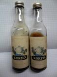 КОКУР 2 бутылочки