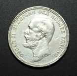 Швеция 2 кронор 1903 г.