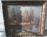Картина «Поздняя осень» 1981 г (Непейпиво)