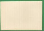 1947 Групповое фото Фуникулёр Сочи Санаторий, фото №3