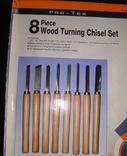 Набор из 8 резцов для токарной обработки дерева