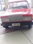 Машина жигули СССР