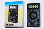 Мультиметр цифровой DT - 830 В
