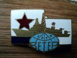 Значок ВМФ Ветер