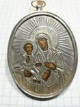 Нательный образок (Ладанка) с ликом Божией Матери