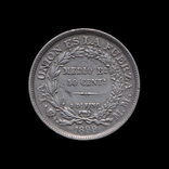 50 Сентаво 1899, Боливия photo 1