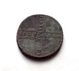 Пять копеек 1727 года(крестовик)