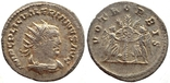Антониниан имп. Валериан I мон двор Antioch 253 г н.э. (75_63)