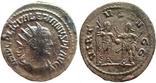 Антониниан имп. Валериан I 256-258 гг н.э. (75_64)