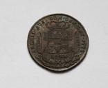 15 крейцерів 1775 R3