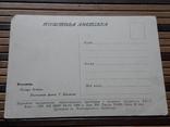 1266. Почтовая карточка Коломыя Площадь Ленина 1959 год photo 6