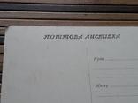 1266. Почтовая карточка Коломыя Площадь Ленина 1959 год photo 7