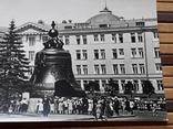 1267. Почтовая карточка Москва. Кремль. Царь-колокол 1966 год, фото №4