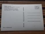 1272. Почтовая карточка Москва Центральный вход ВДНХ 1966 год photo 4