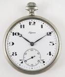Карманные часы Alpina