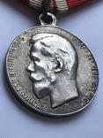 Медаль За Усердие серебро